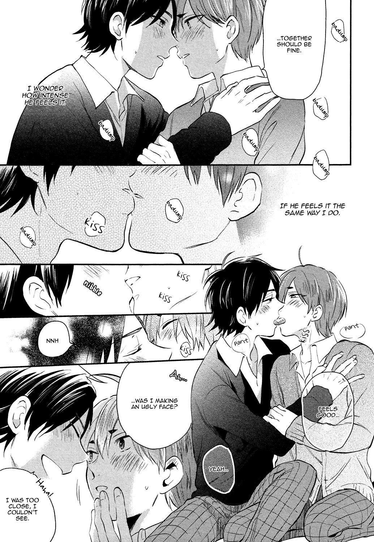 Himitsu no Love Sensation Ch.8