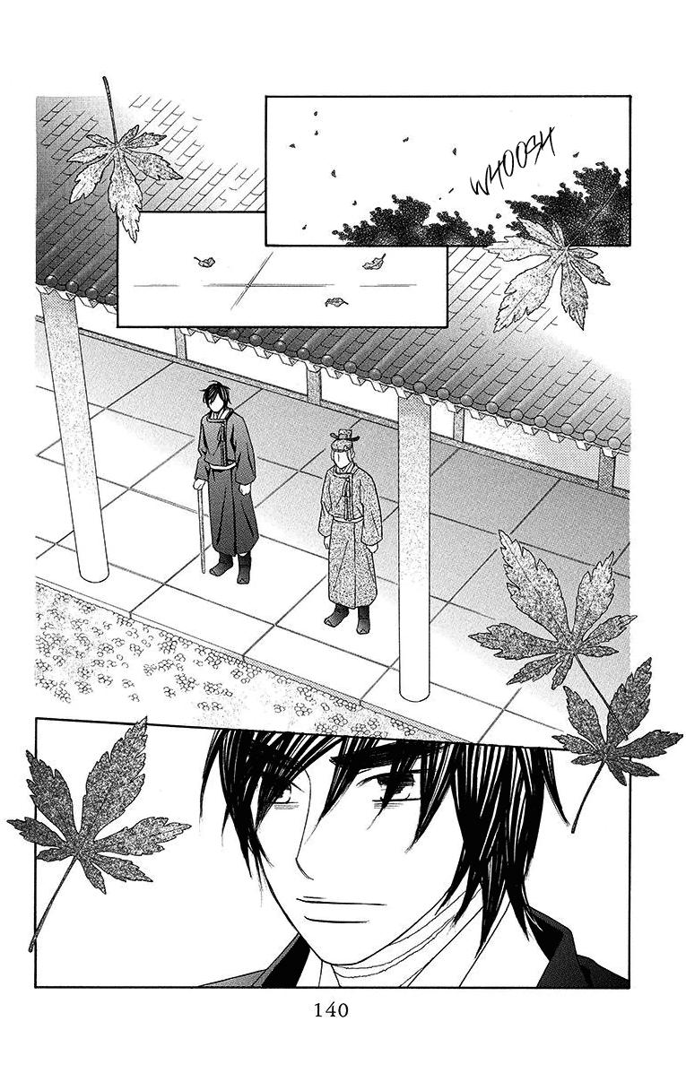 Hinoko - Chapter 11