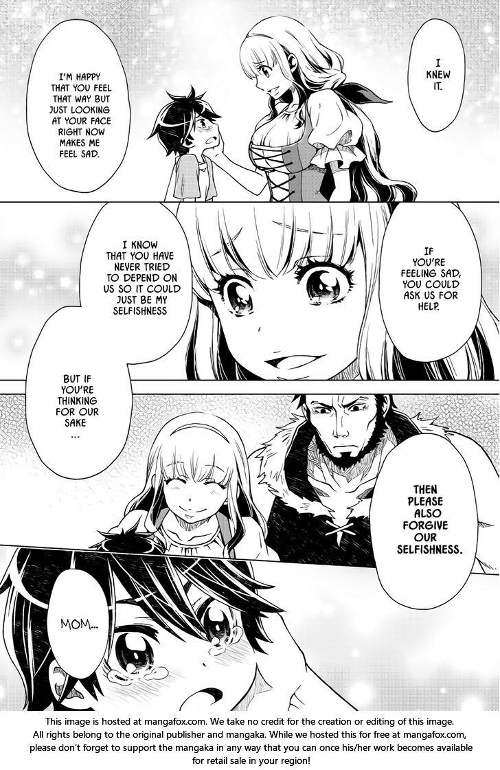 Hiraheishi wa Kako wo Yumemiru - Chapter 4