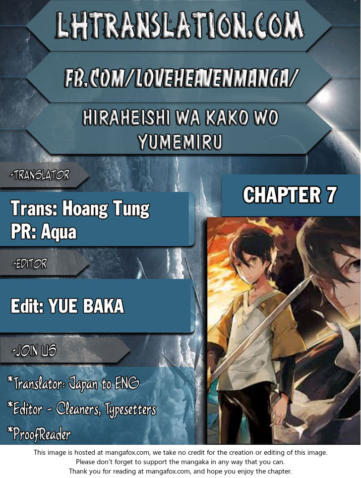 Hiraheishi wa Kako wo Yumemiru - Chapter 7