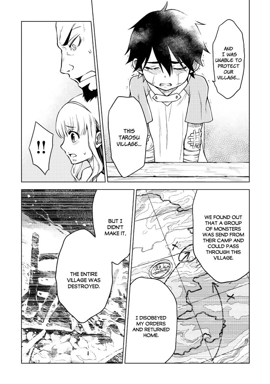Hiraheishi wa Kako wo Yumemiru - Chapter 8