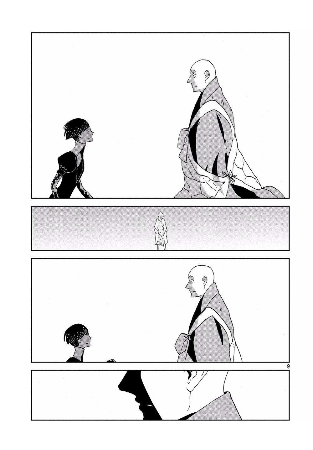Houseki no Kuni - Chapter 51