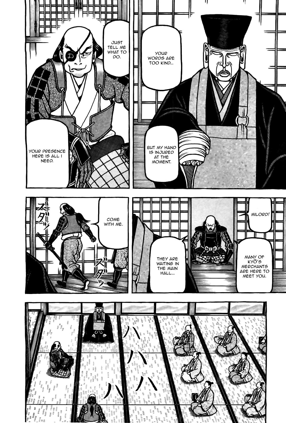 Hyouge Mono - Chapter 85