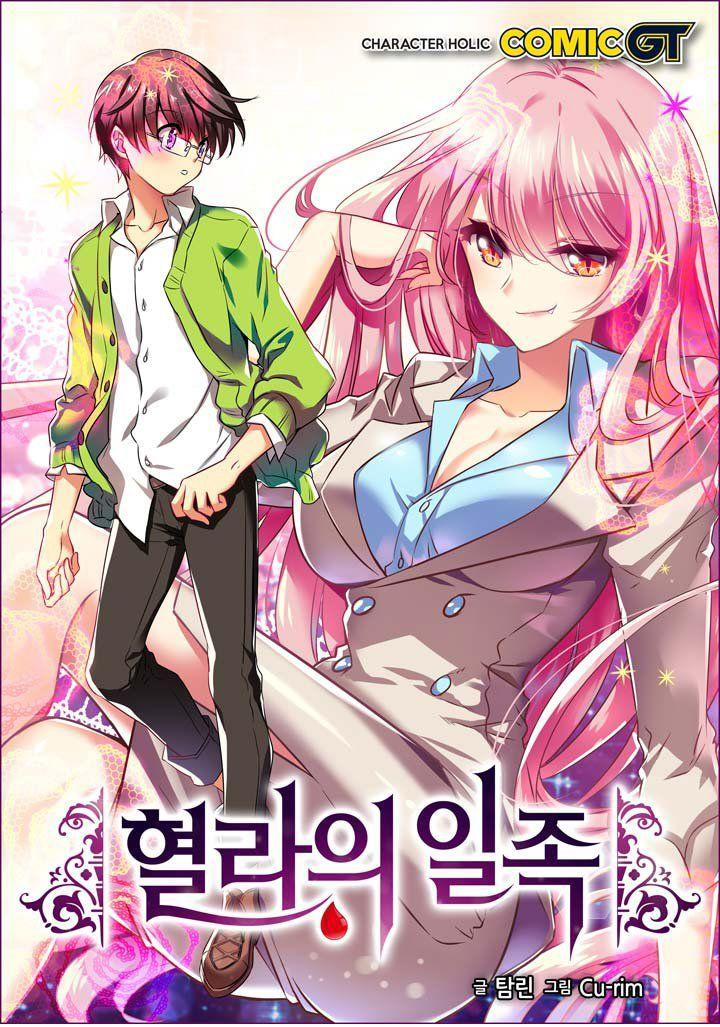 Hyullas Race - Chapter 37