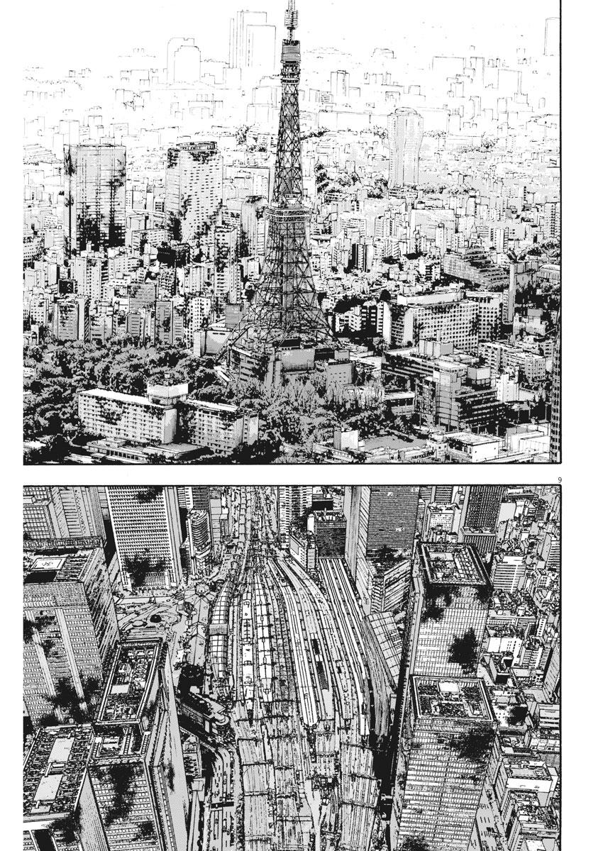 I Am a Hero - Chapter 260