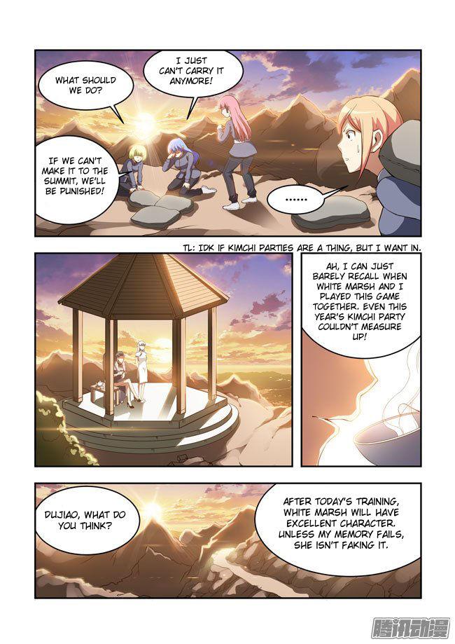 Wo Shi Shashou Nupu - Chapter 50