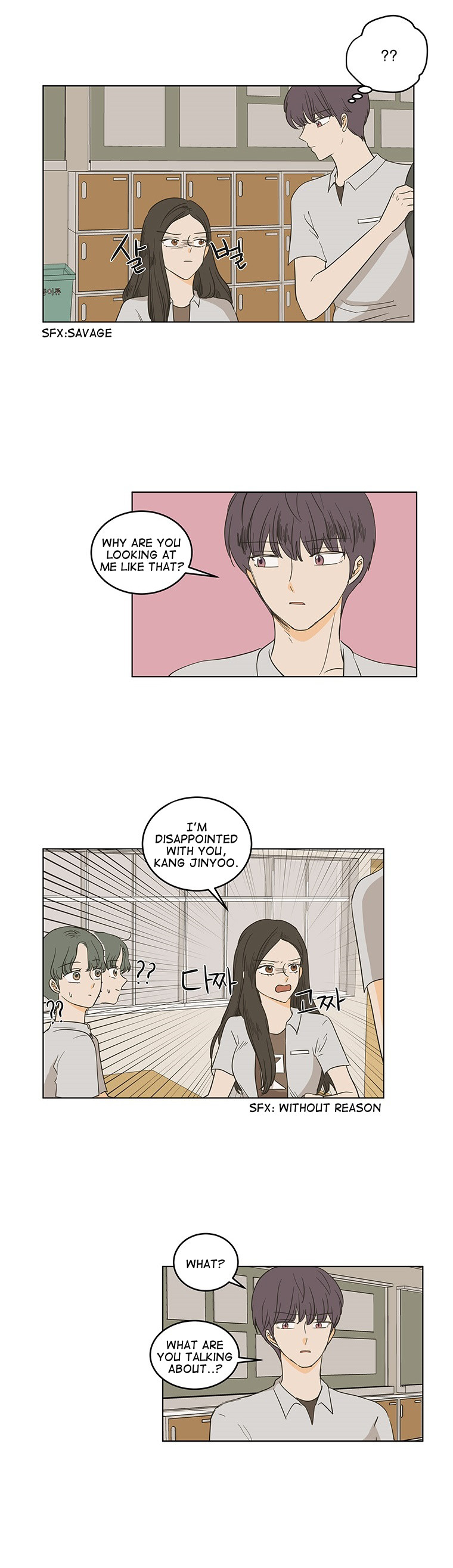 I Hate Love - Chapter 22