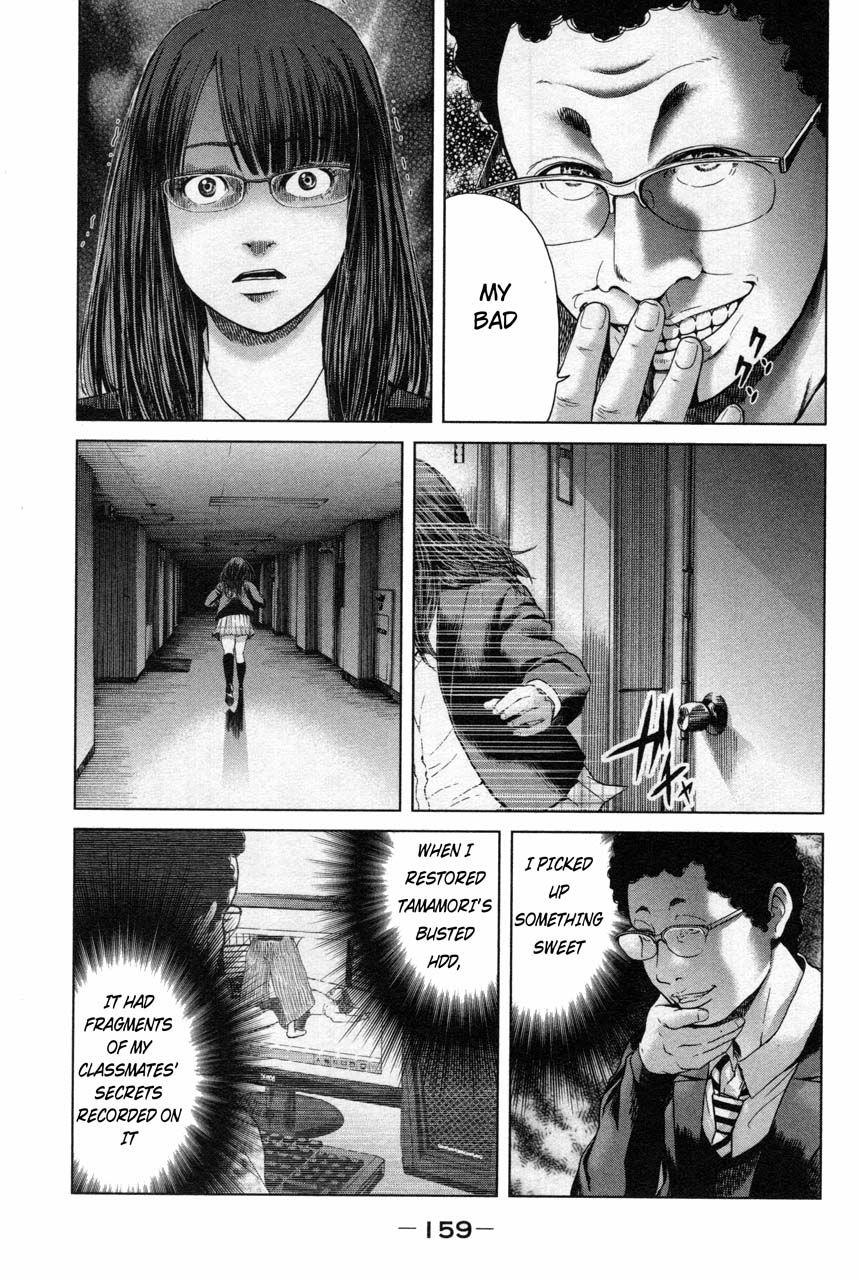 Ikenie Touhyou Ch.16