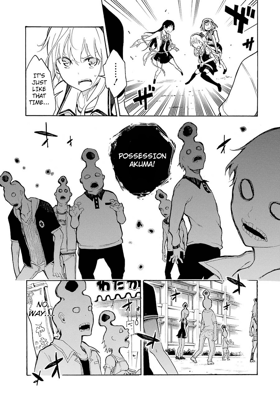 Ikusa x Koi - Chapter 9