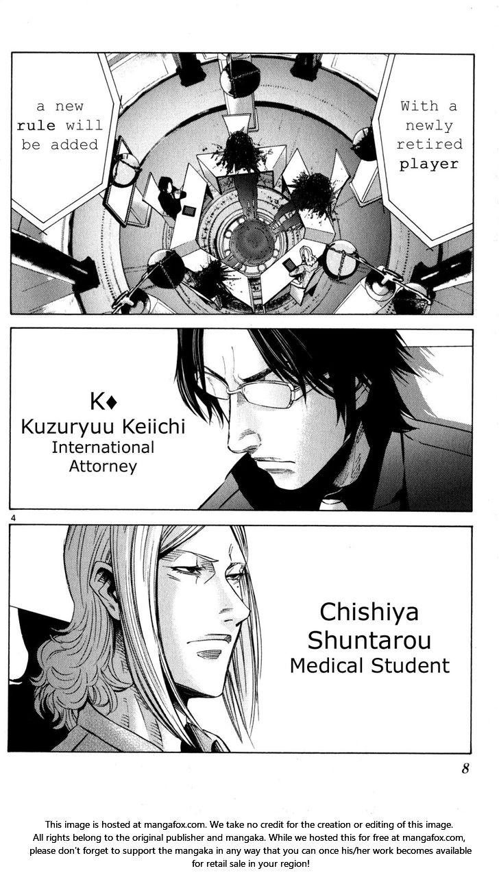 Imawa no Kuni no Alice - Chapter 77