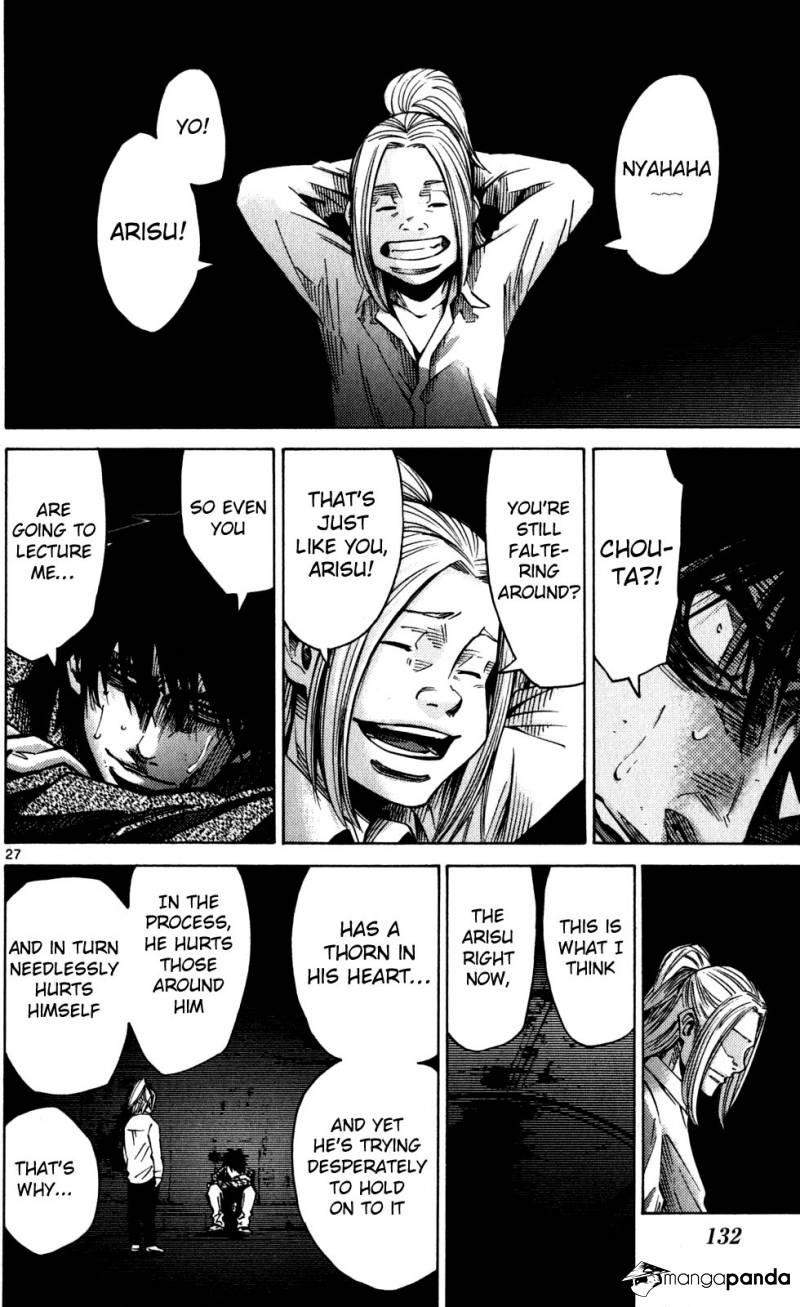 Imawa no Kuni no Alice - Chapter 80