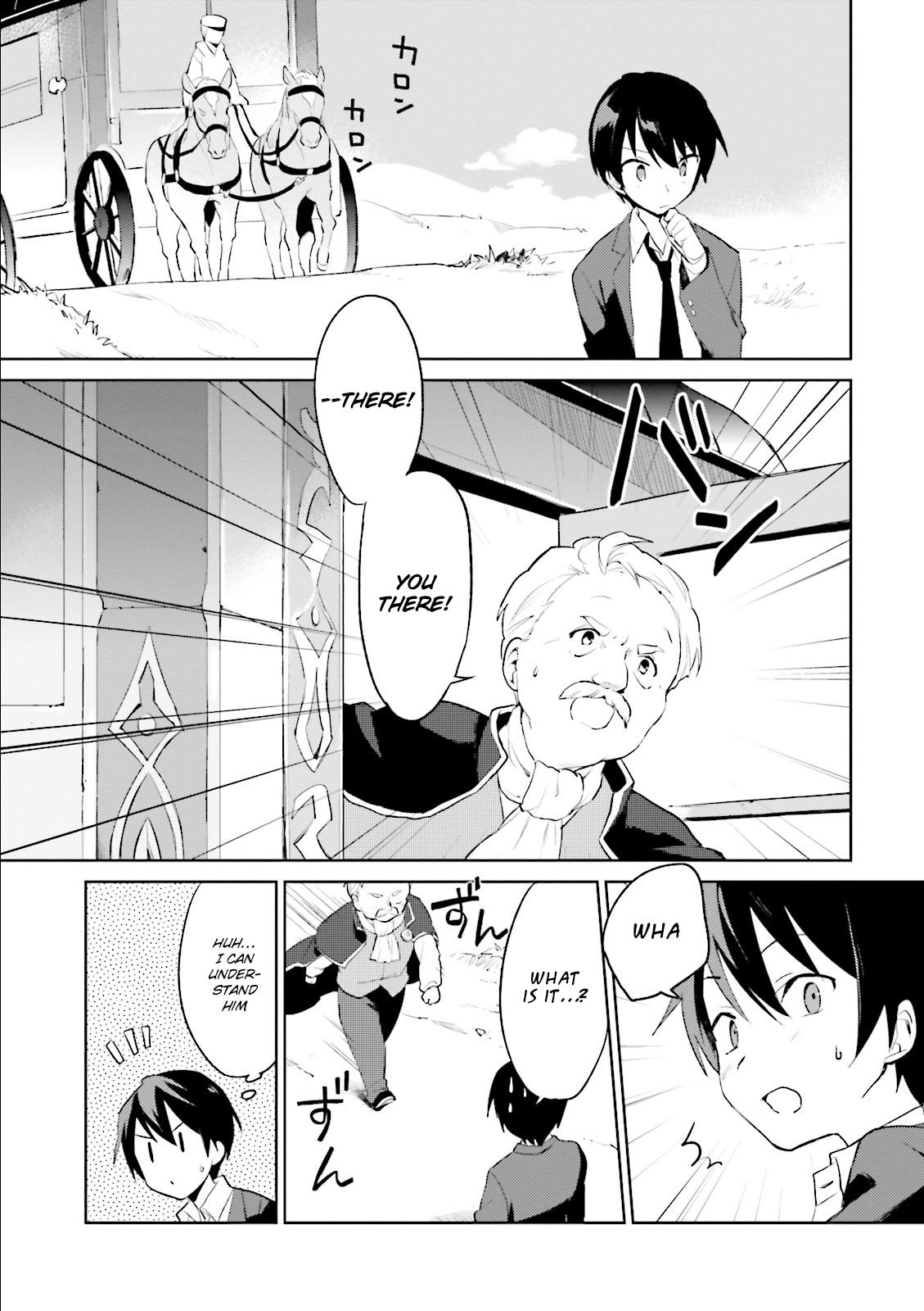 In Another World With My Smartphone - Chapter 1