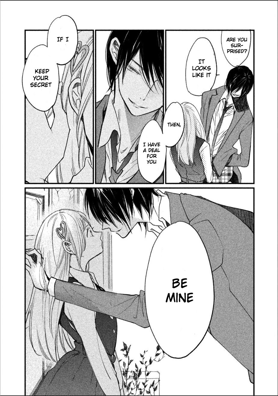 Inuwashi Momo wa Yuruganai - Chapter 1