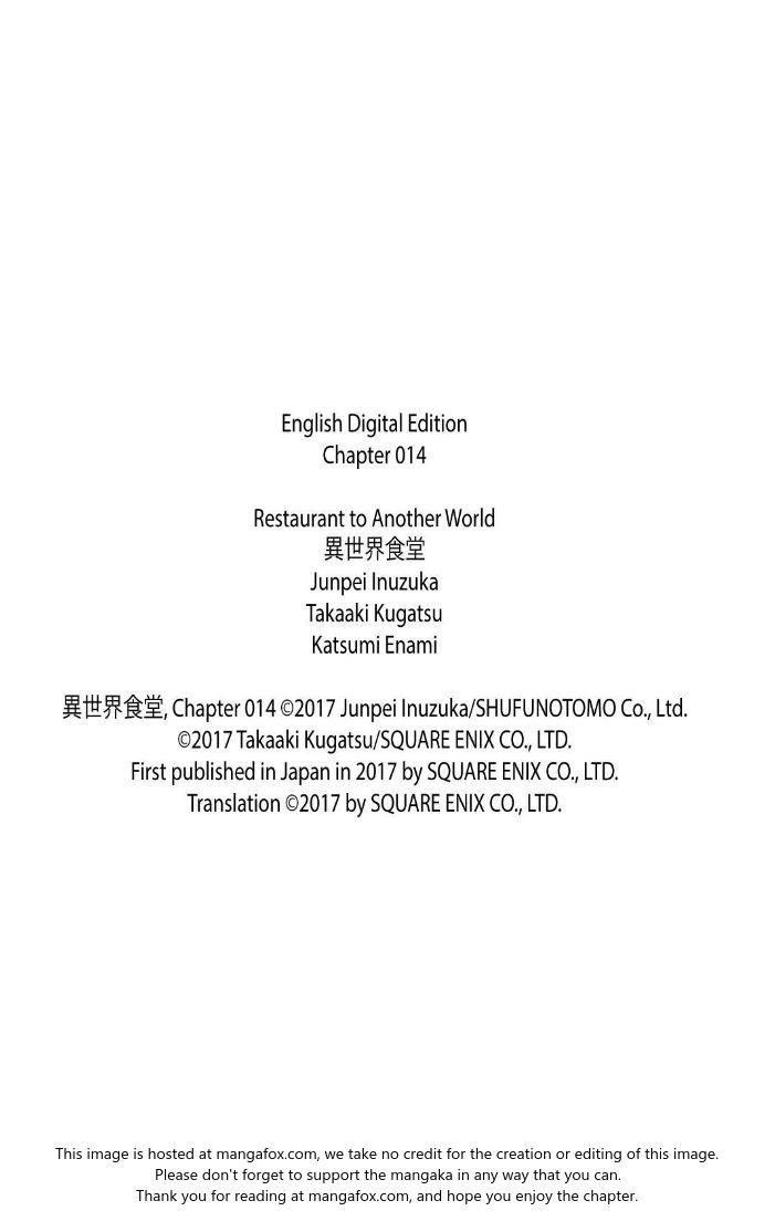 Isekai Shokudou Ch.14