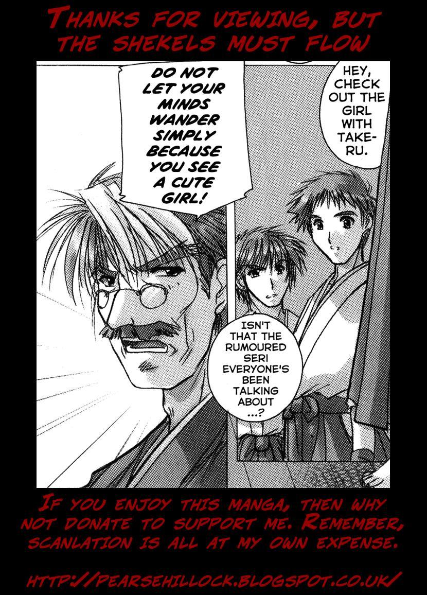 IZUMO - Takeki Tsurugi no Senki - Chapter 2