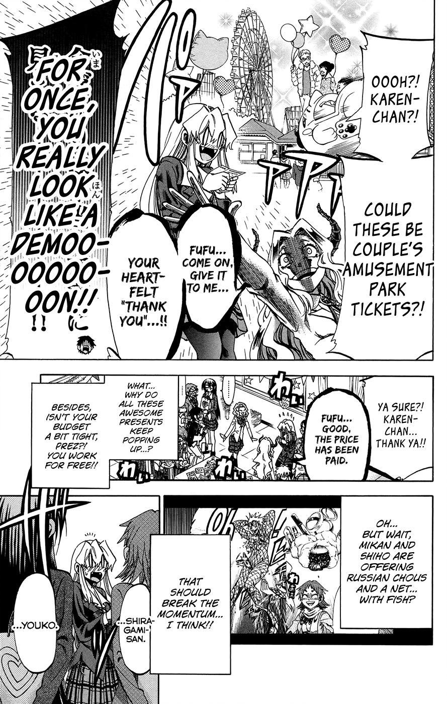 Jitsu wa Watashi wa - Chapter 187
