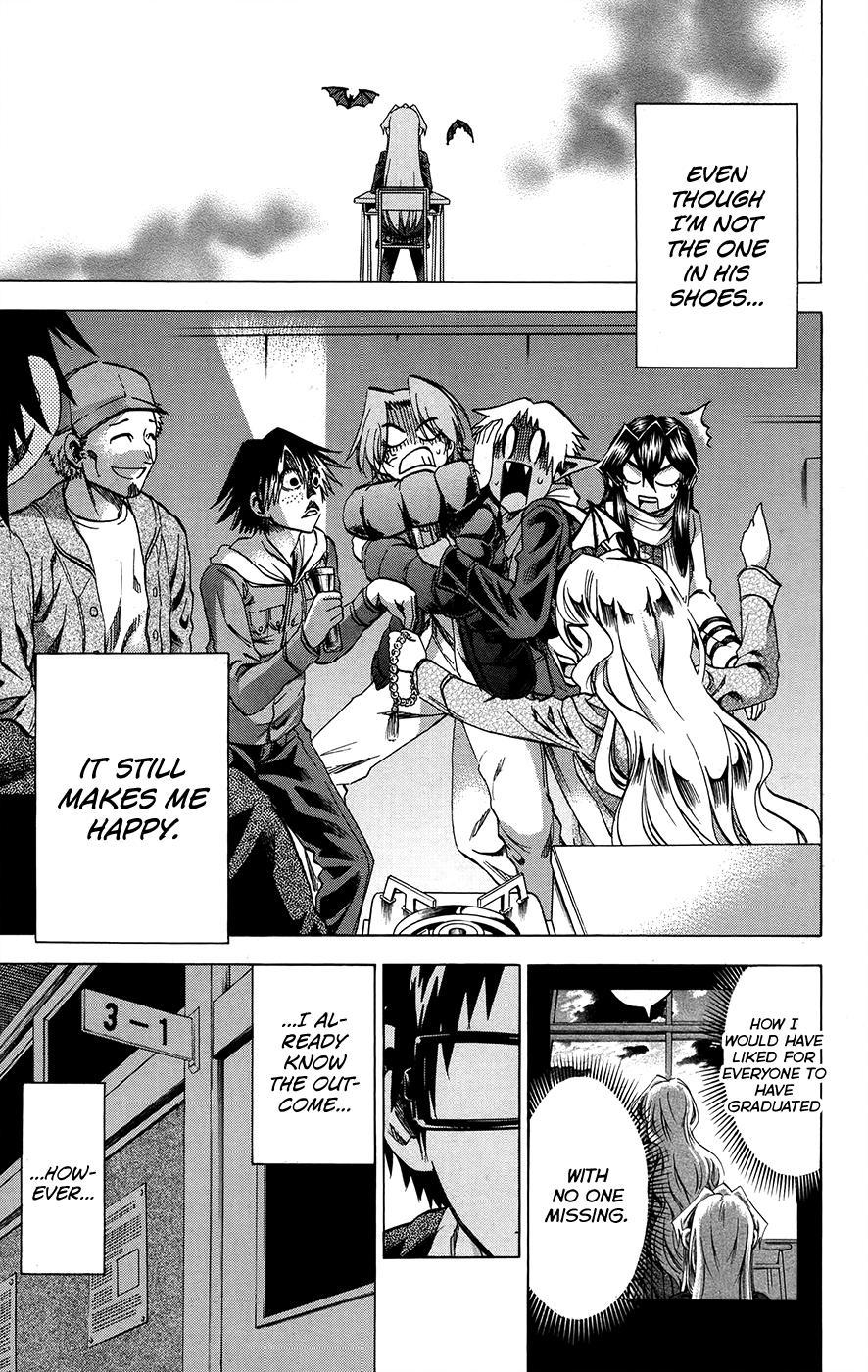 Jitsu wa Watashi wa - Chapter 191