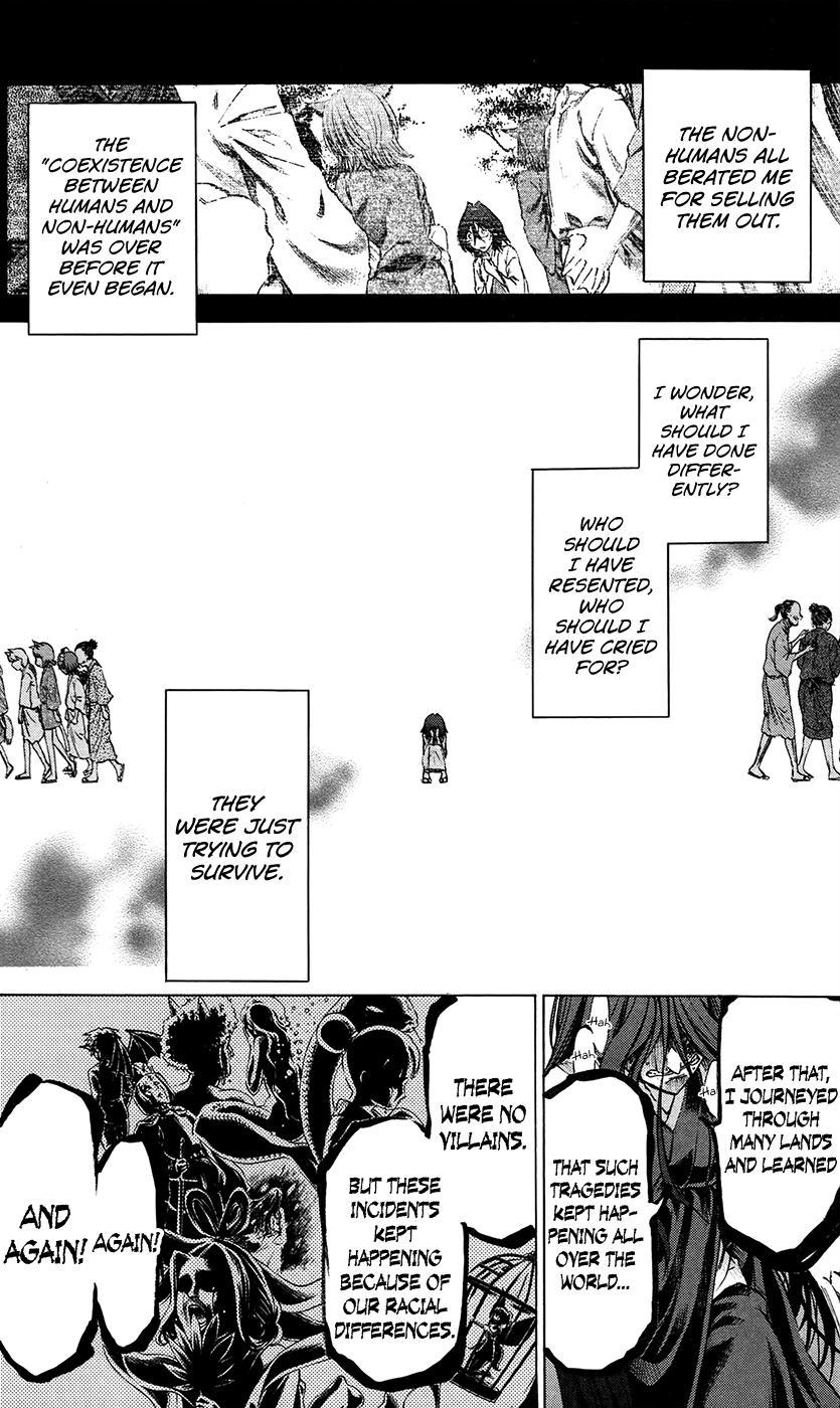 Jitsu wa Watashi wa - Chapter 208