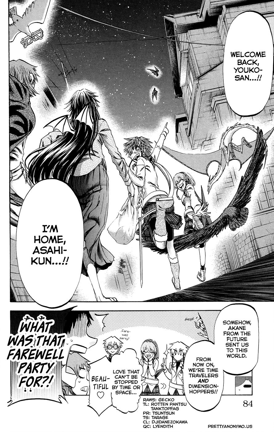 Jitsu wa Watashi wa - Chapter 213