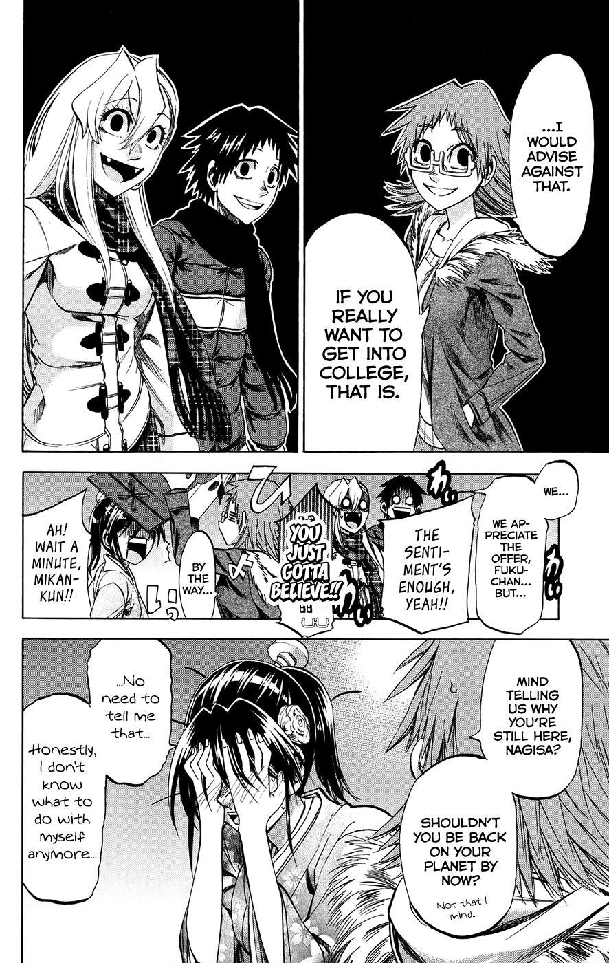Jitsu wa Watashi wa - Chapter 214