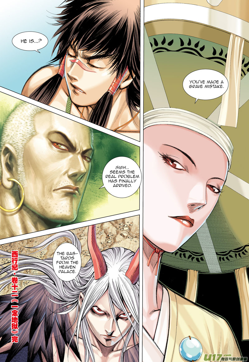 Journey to the West Ch.12