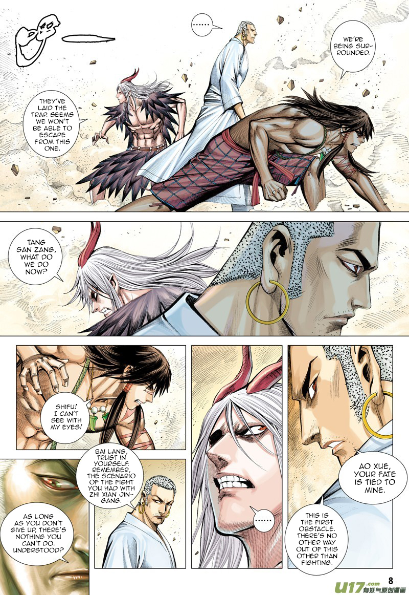 Journey to the West Ch.13
