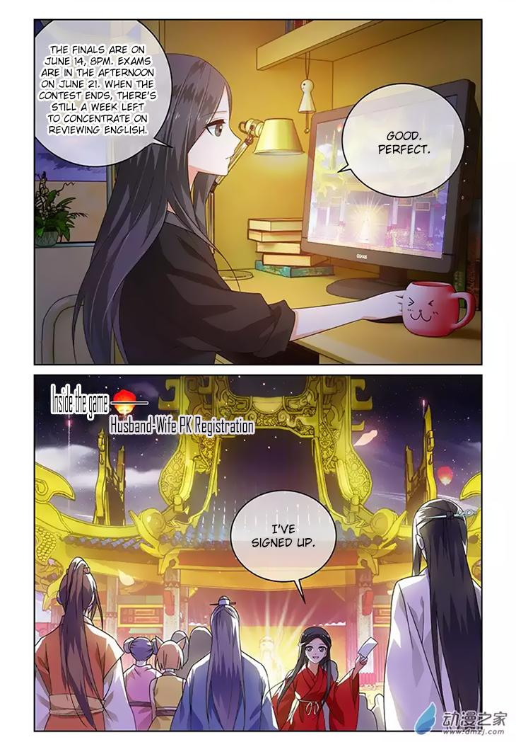 Just One Smile is Very Alluring - Chapter 22