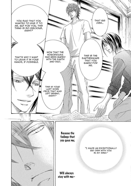 Kachou Fuugetsu - Chapter 26