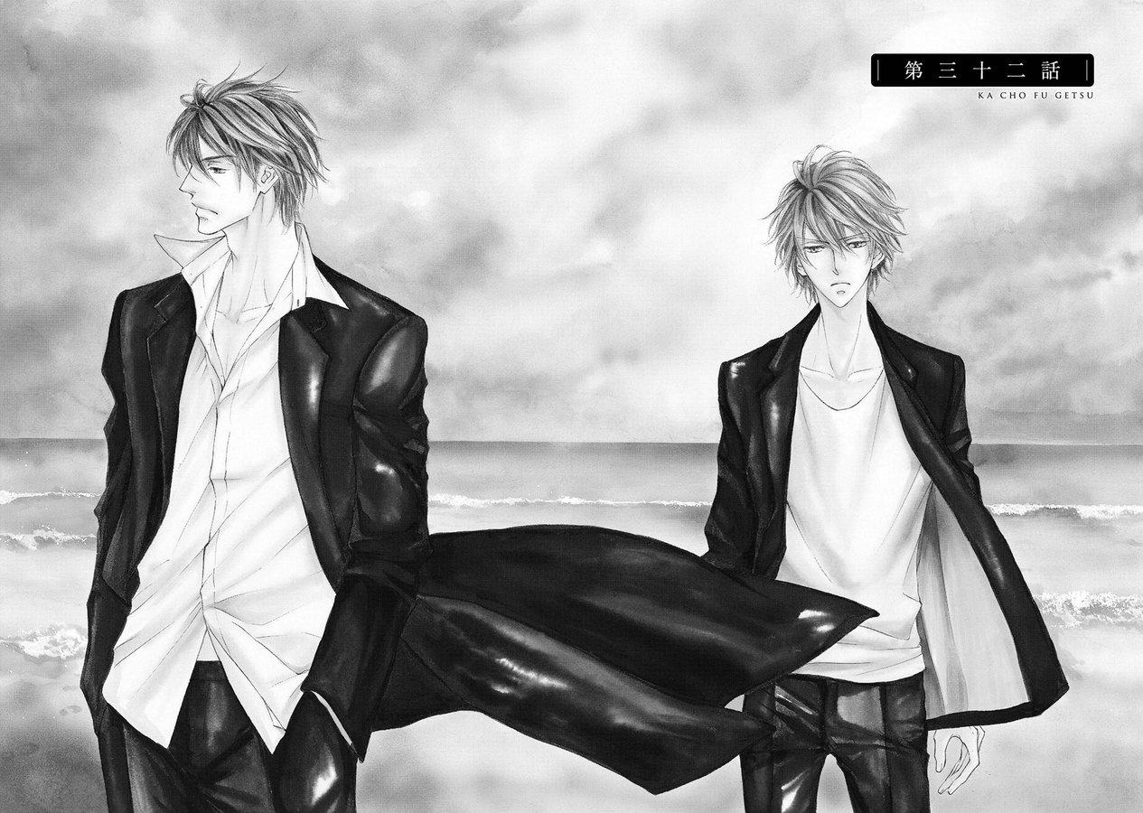 Kachou Fuugetsu - Chapter 37