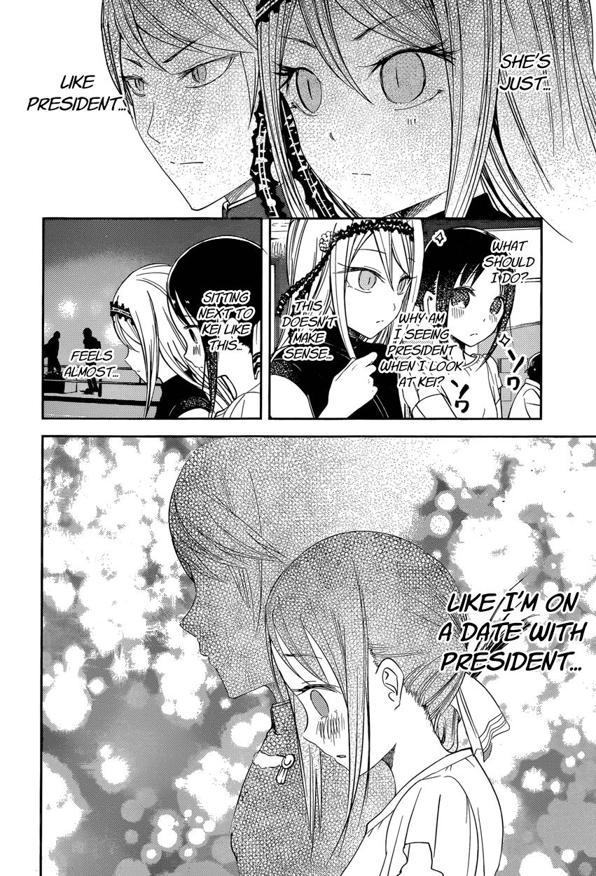 Kaguya Wants to be Confessed to: The Geniuses War of Love and Brains - Chapter 57