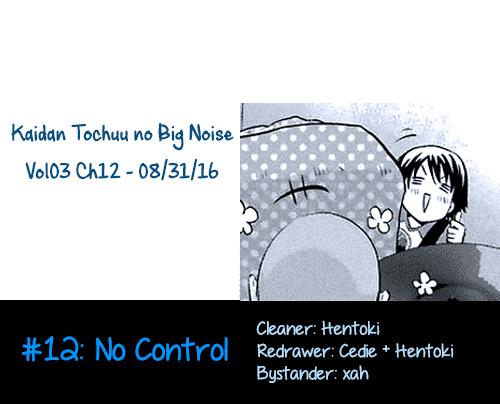 Kaidan Tochuu no Big Noise - Chapter 13