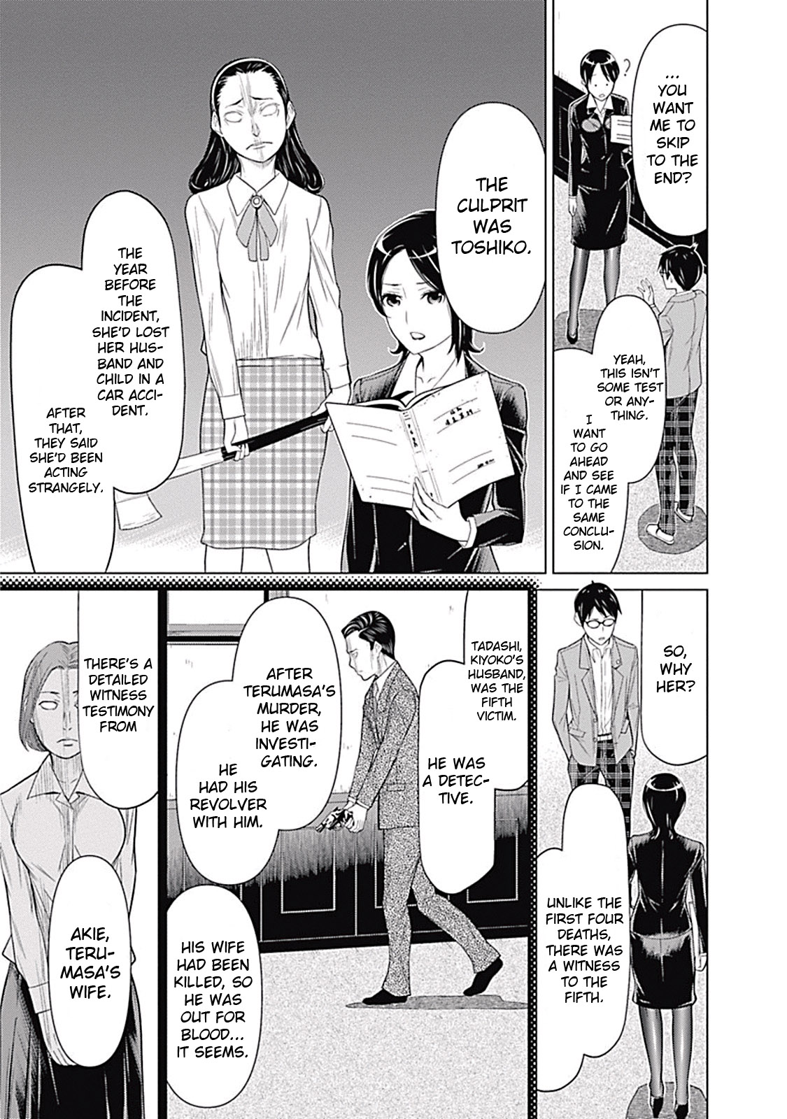 Kako To Nise Tantei - Chapter 5