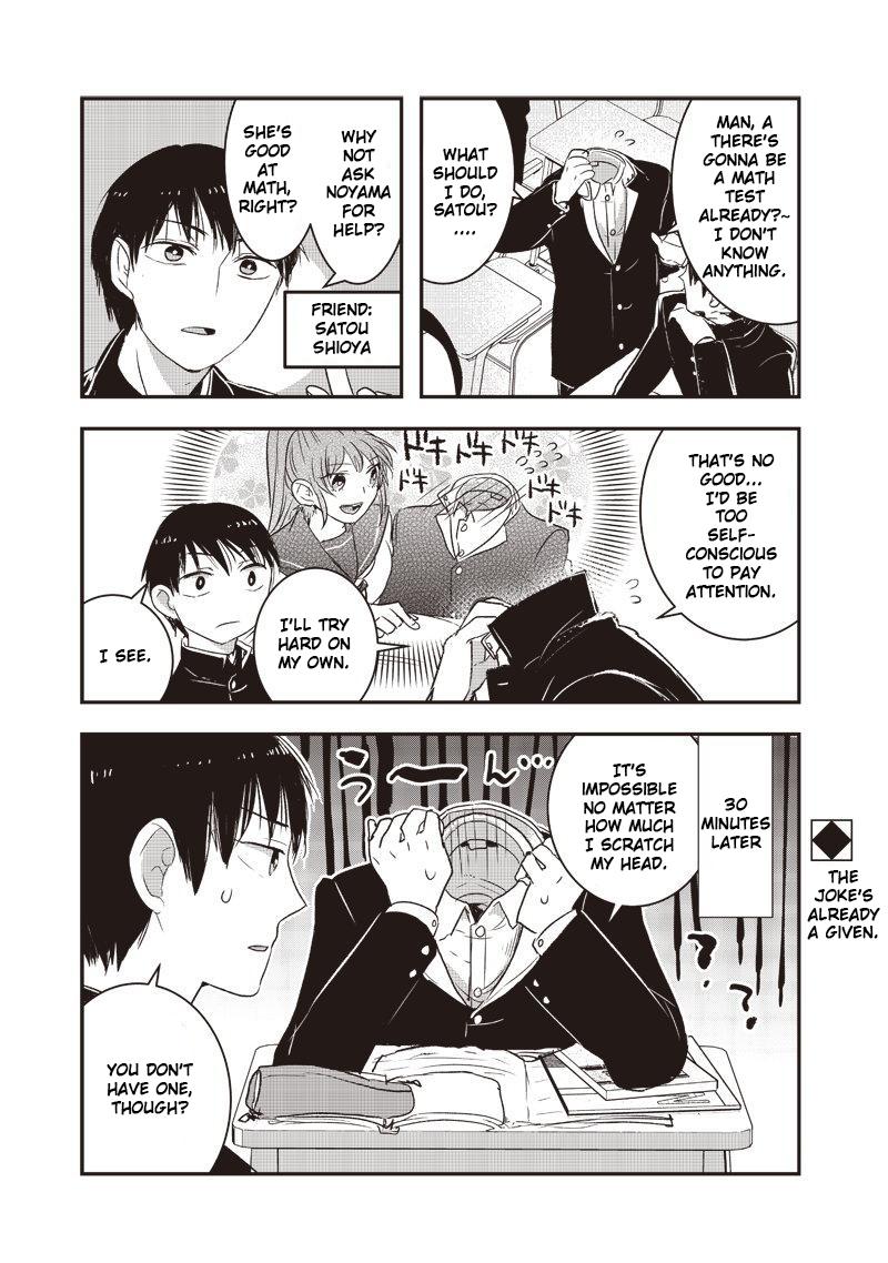 Kanojo ni Awaseru Kao ga Nai - Chapter 6