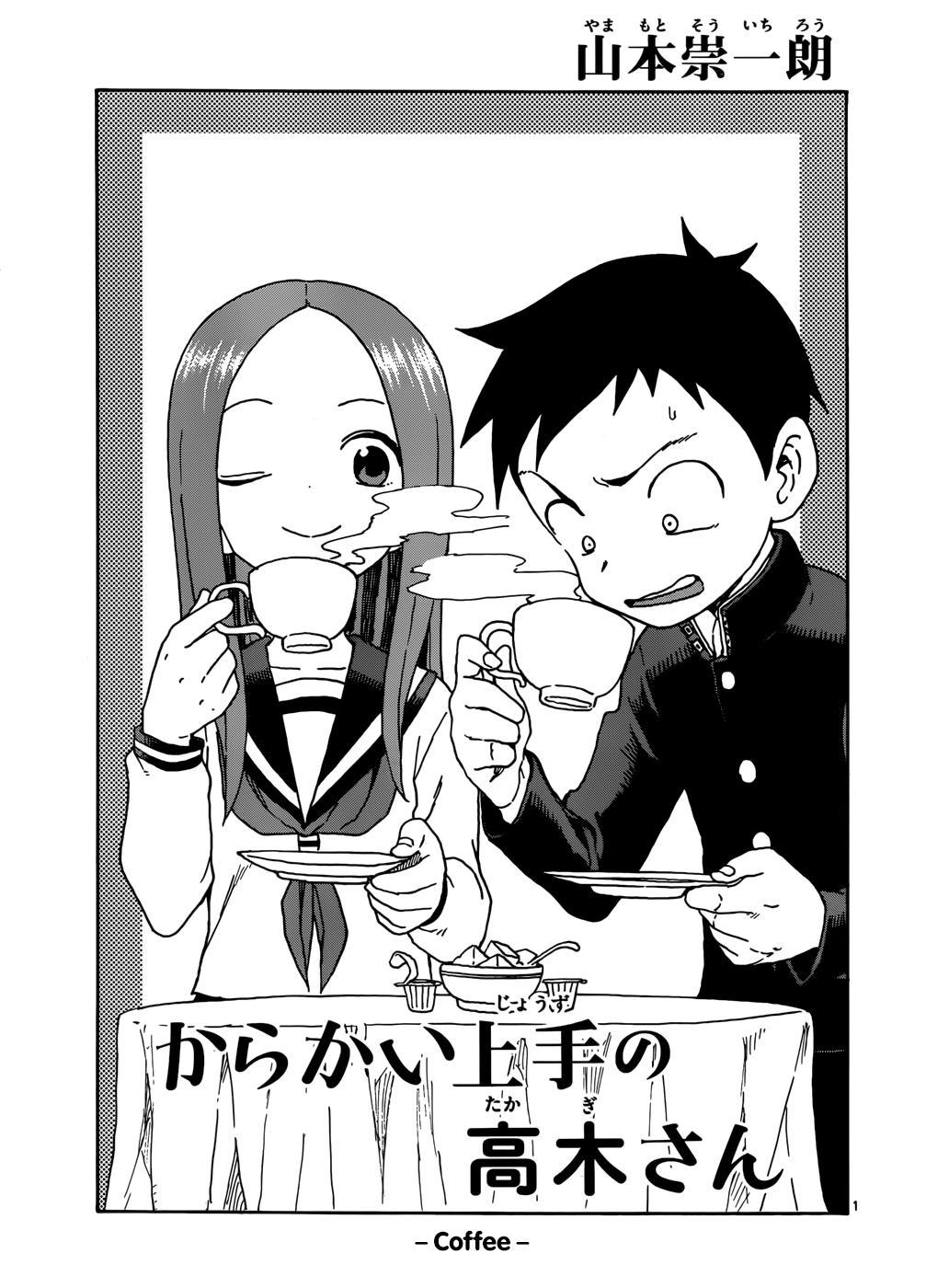 Karakai Jouzu no Takagi-san - Chapter 51