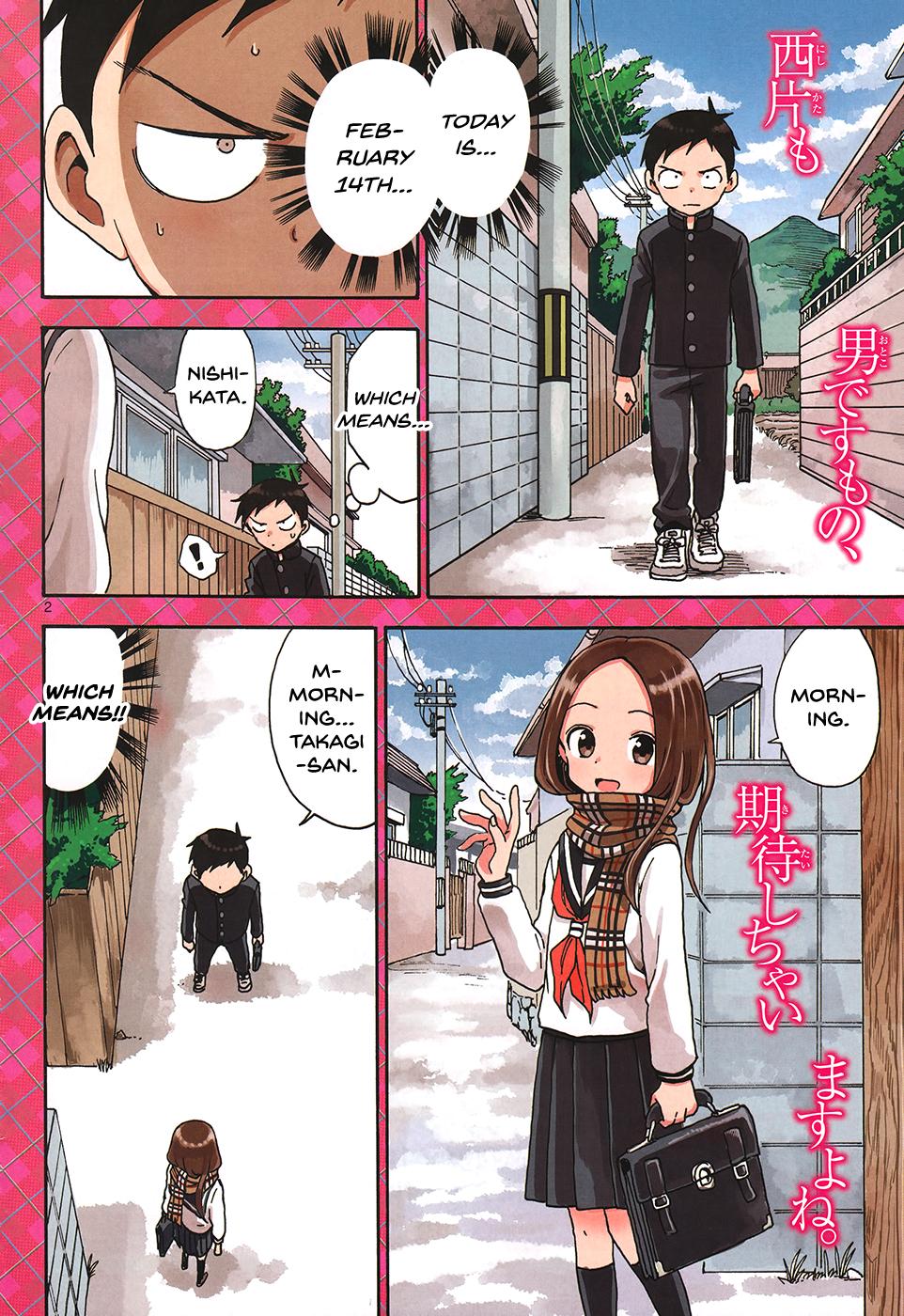 Karakai Jouzu no Takagi-san - Chapter 57