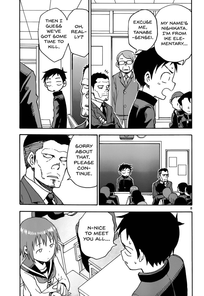 Karakai Jouzu no Takagi-san - Chapter 61