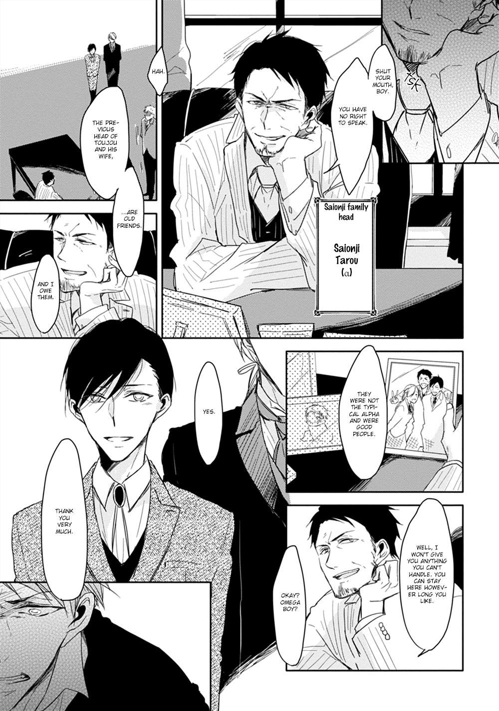 Kashikomarimashita, Destiny - Chapter 1