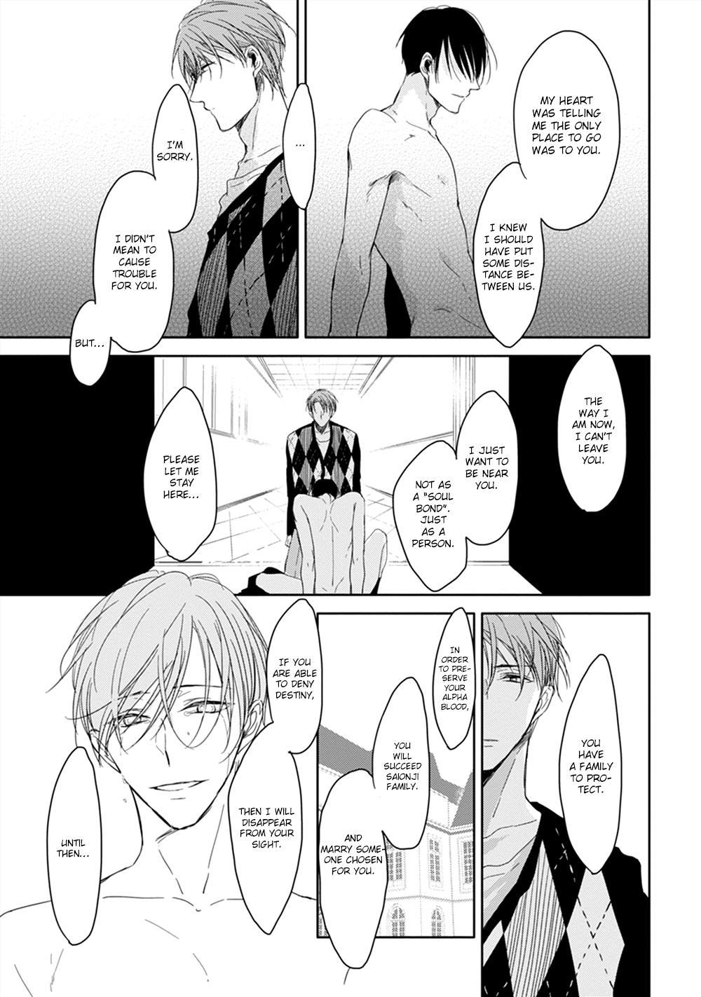 Kashikomarimashita, Destiny - Chapter 2