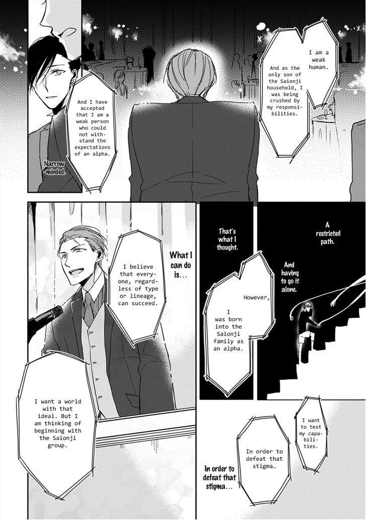 Kashikomarimashita, Destiny - Chapter 3