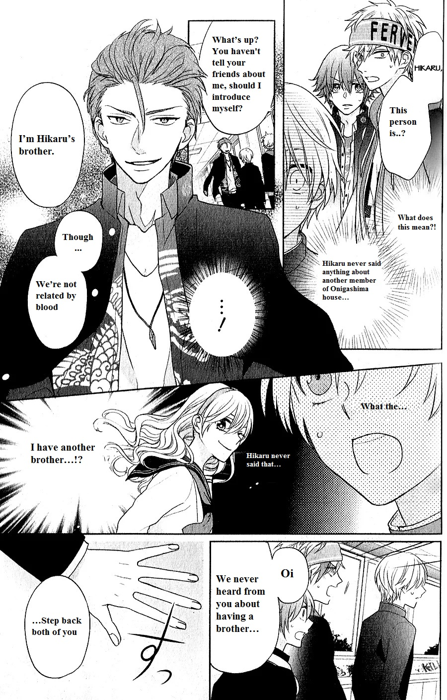 Kenka Bancho Otome - Koi no Battle Royale - Chapter 5