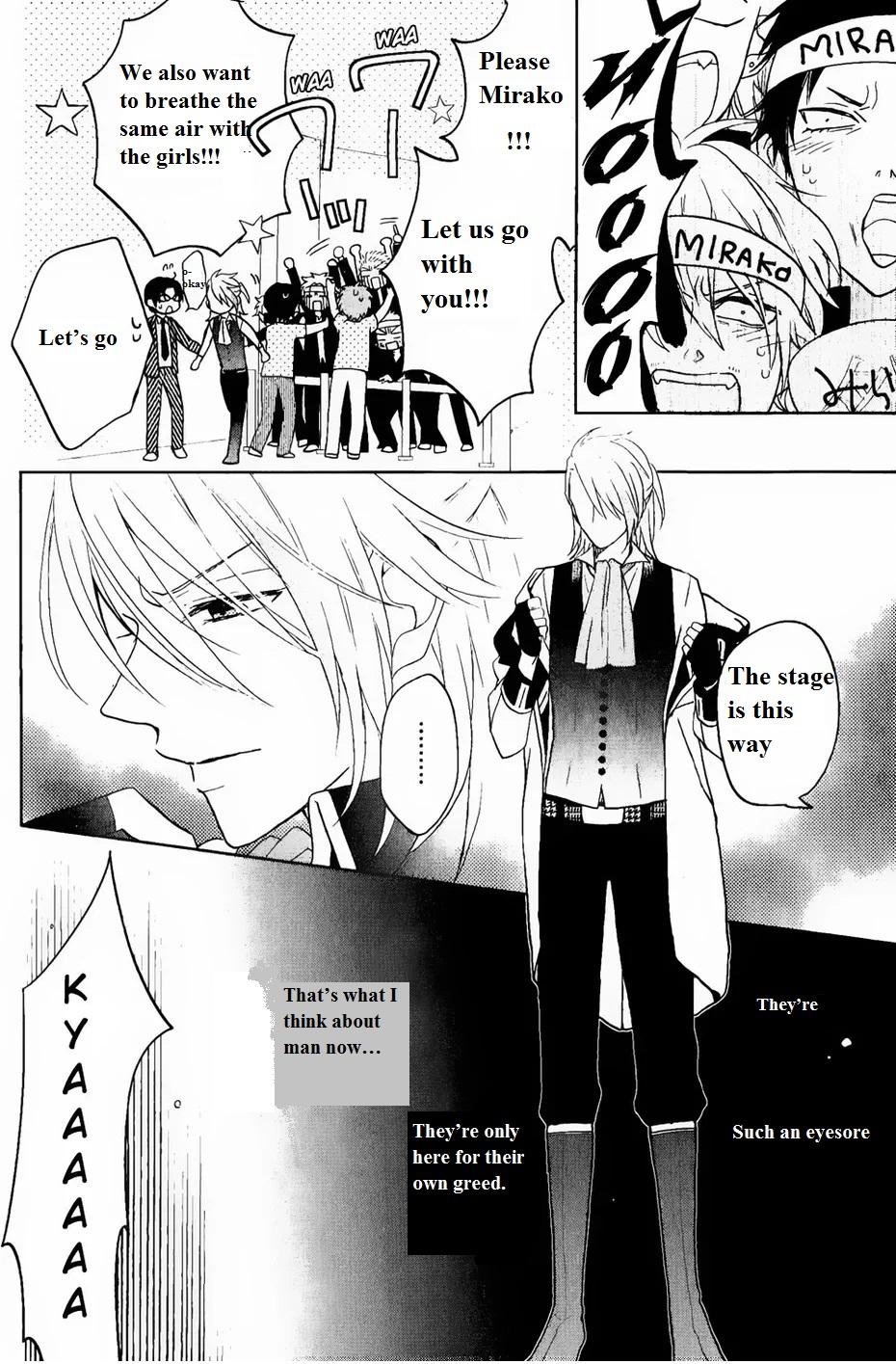 Kenka Bancho Otome - Koi no Battle Royale - Chapter 4