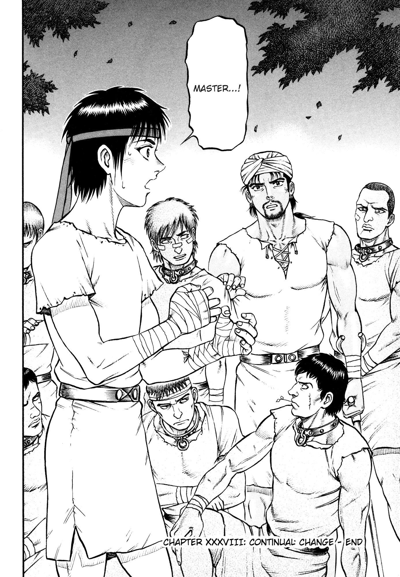 Kento Ankokuden Cestvs - Chapter 39