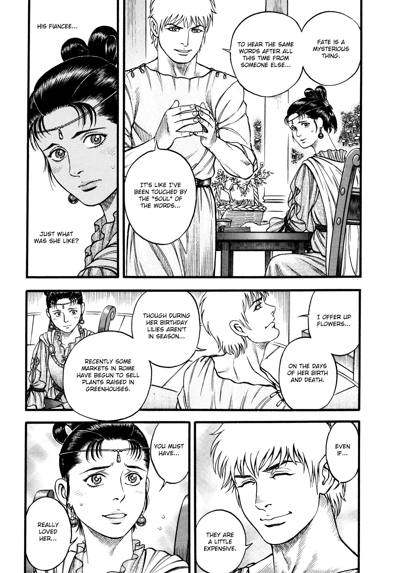 Kento Ankokuden Cestvs - Chapter 87