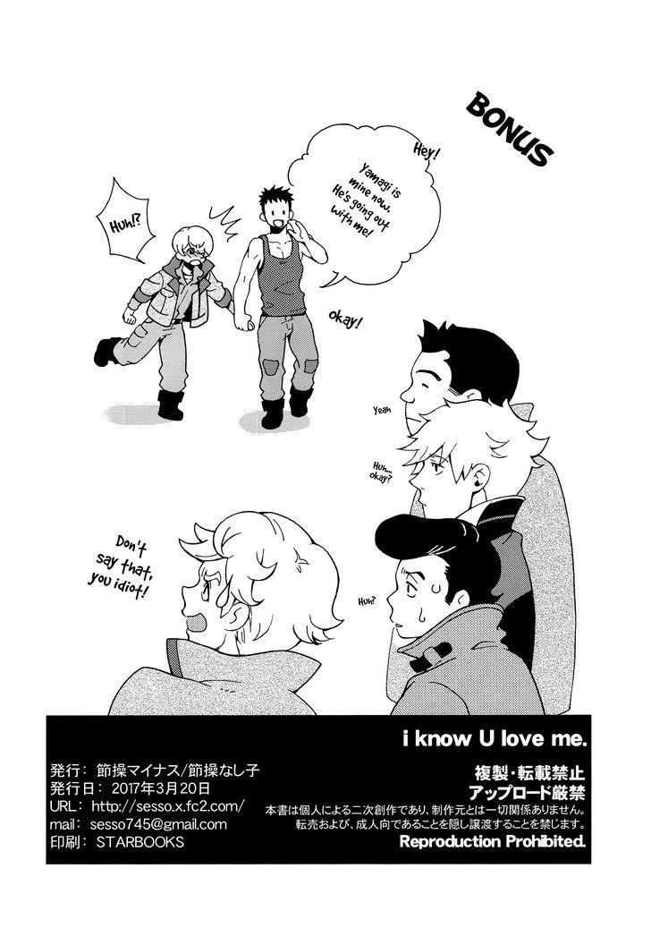 Kidou Senshi Gundam - Tekketsu No Orphans Dj - I Know U Love Me. Ch.1