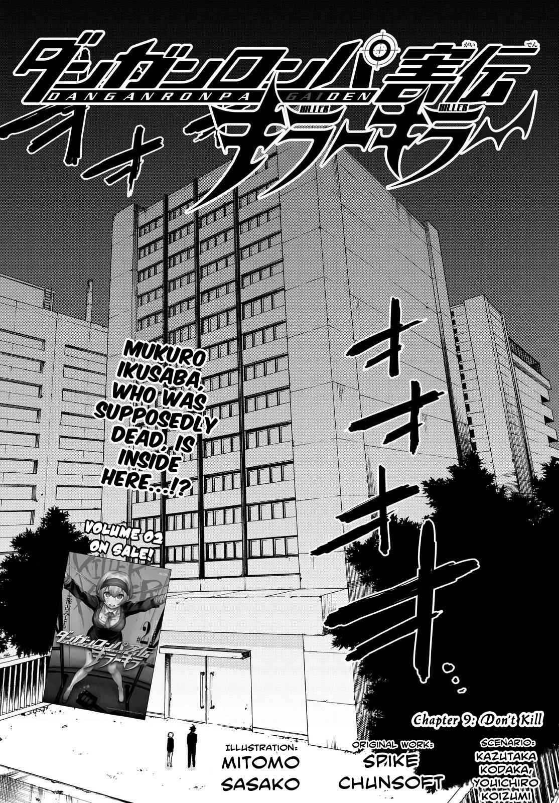 Killer Killer - Chapter 10