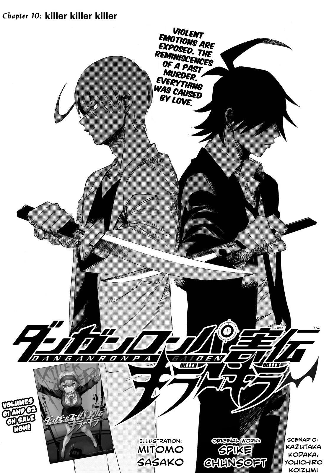 Killer Killer - Chapter 11
