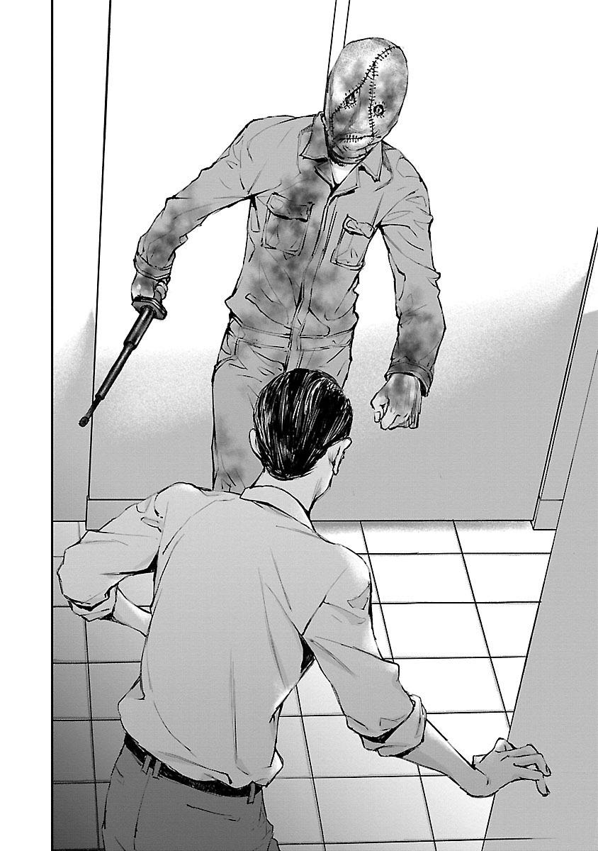 Killing Morph Ch.4