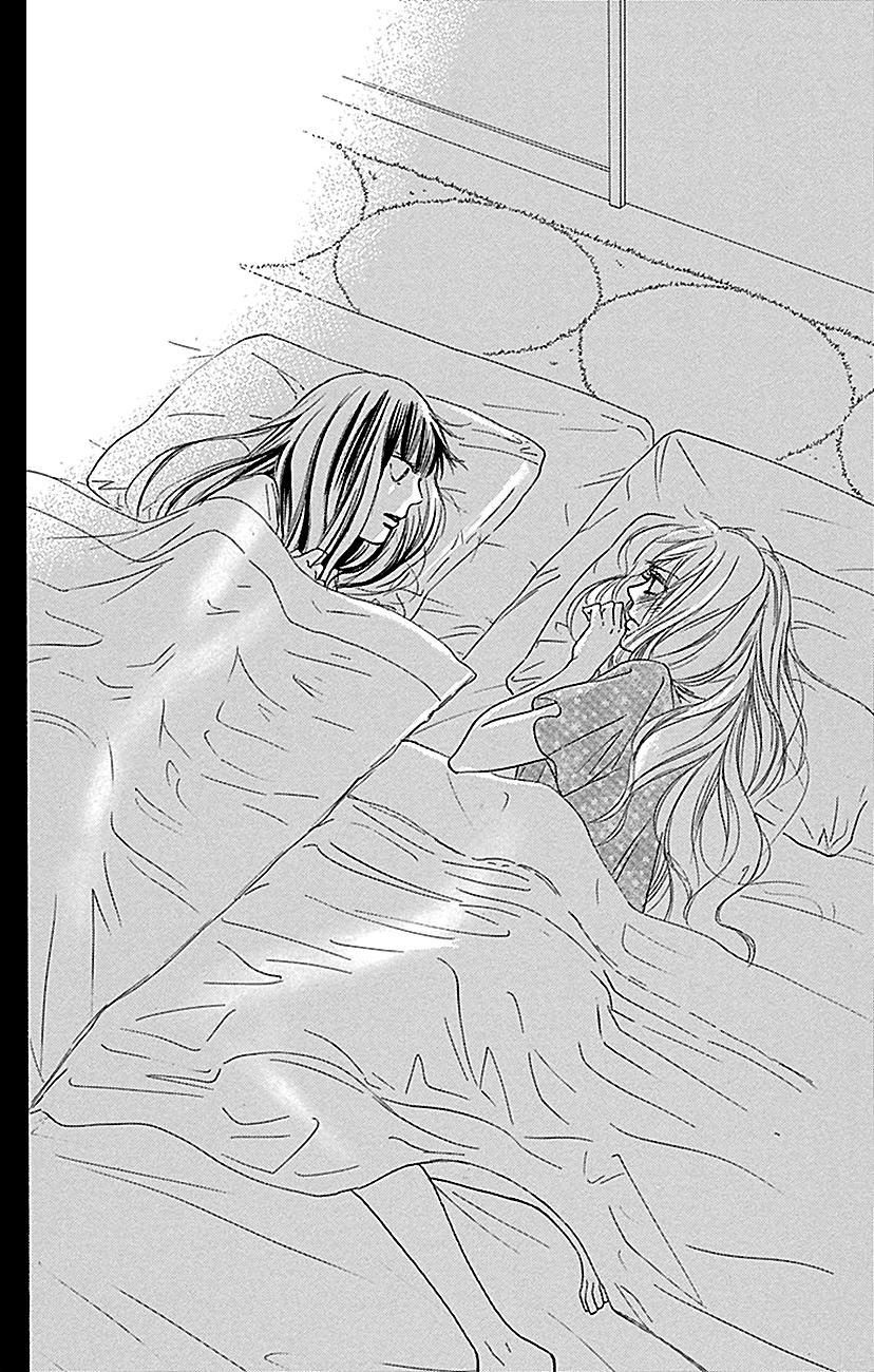 Kimi Ni Todoke - Chapter 108