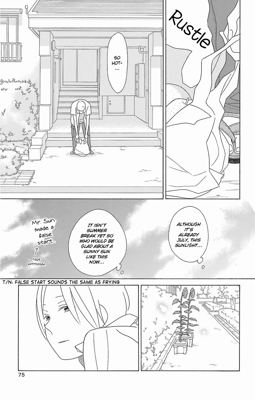 Kimi To Boku - Chapter 73