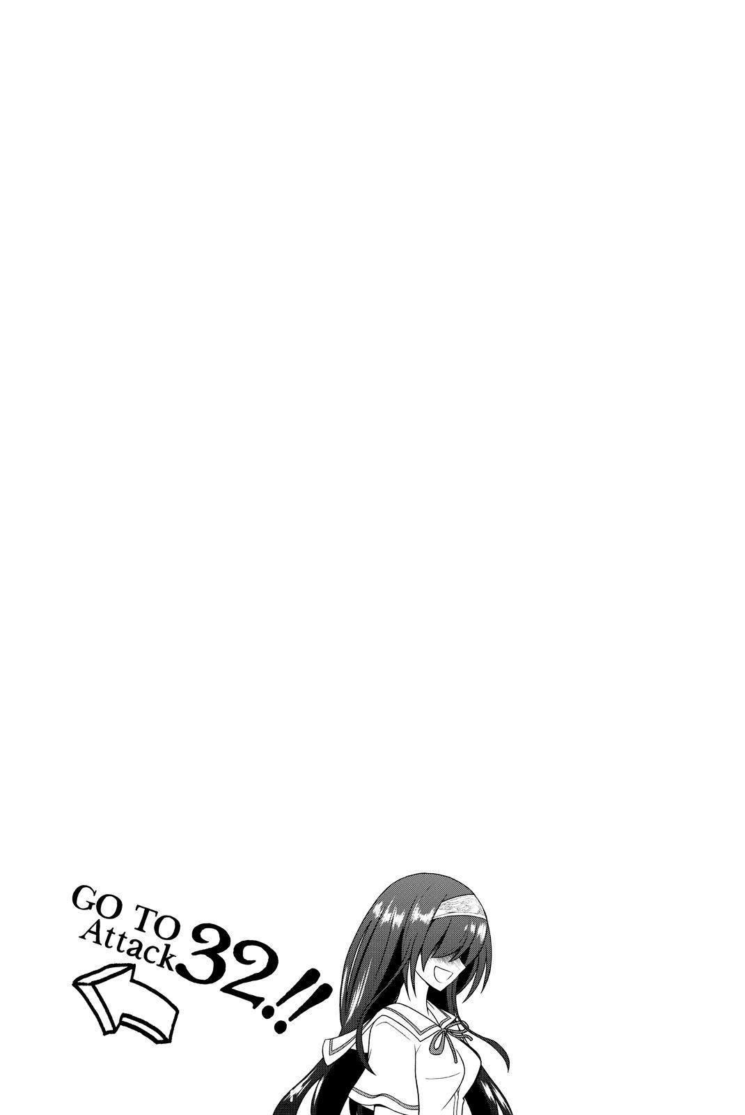 Kin no Kanojo, Gin no Kanojo Ch.31